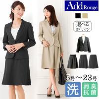 85c97b188e9be スーツ レディース リクルートスーツ 女性 スカートスーツ 2点セット オフィス 通勤 ビジネス 就活 面接 大きいサイズ 試着 あすつく