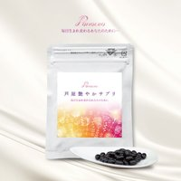 良質なコラーゲンとアミノ酸を多く含む「すっぽん」を原料としたサプリメントです。 美容サプリとして話題...