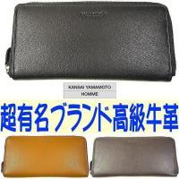 ◆◇芦屋ルチル◇◆早期割引 ギフト プレゼント 贈り物 に最適!  日本を代表する有名ブランド KA...