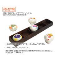 可愛い陶器に入ったアロマキャンドルがたくさんのセットが5個!プレゼントにも◎ / アロマキャンドルセット / T-IC-7|asian-dream-net|03