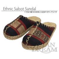 ナガ族の織り布を使用したエスニックなかわいらしさ!優しい履き心地の民族サボサンダル / T-SH-K5|asian-dream-net|02