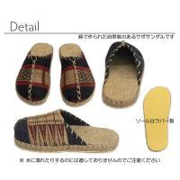 ナガ族の織り布を使用したエスニックなかわいらしさ!優しい履き心地の民族サボサンダル / T-SH-K5|asian-dream-net|03