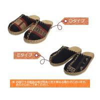 ナガ族の織り布を使用したエスニックなかわいらしさ!優しい履き心地の民族サボサンダル / T-SH-K5|asian-dream-net|05