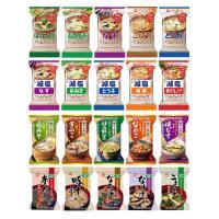 アマノフーズ フリーズドライ 味噌汁 40食お試しセット フリーズドライ食品は、美味しい、軽い、長期...
