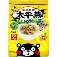 春雨スープ 熊本 太平燕(たいぴーえん) 高菜とんこつ味 5食入 くまモン マグカップサイズ 低カロ...