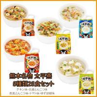 具沢山 くまモン春雨スープ 熊本 太平燕(たいぴーえん) 5種類25食セット(タイピーエン) くまモ...
