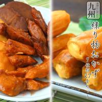 惣菜 素材にこだわり九州 おつまみ練り物 9種類27食セット レトルト おつまみ 常温保存 小林蒲鉾 父の日