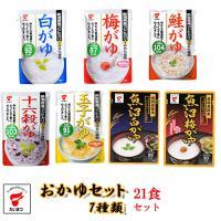 送料無料 たいまつ 新潟県産コシヒカリ使用 おかゆセット 7種類 21食セット (たいまつ食品) 低...