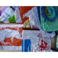 【NEW】リサイクル飼料袋さいふ コウノトリ