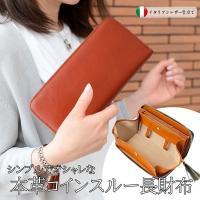 一度使ったらもう他の財布は 使えほど便利な長財布です。 カードが縦に収納できる ハニカム(蜂の巣)構...