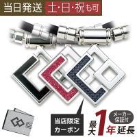 【特長】 ■「コラントッテTAO ネックレス AURA」(アウラ)は、樹脂コーティング磁石を独自のN...