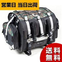 TANAX タナックス バイク シートバッグ MFK-101C MOTOFIZZ モトフィズ  長距...
