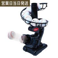 未来の大打者養成バッティングマシーン! 有芯ウレタンボールを採用しアルミバットでの練習が可能! ダブ...