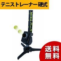CALFLEX カルフレックス テニストレーナー 硬式 CT-012 テニス 練習 1人 マシン