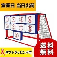 マジックナインサッカー EnjoyFamily エンジョイファミリー EFS-182