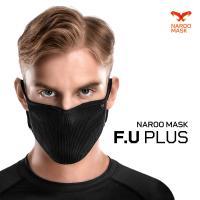 花粉マスク フェイスマスク 洗って使える高機能  夏マスク 布マスク 不織布マスク フェイスマスク NAROO MASK ナルーマスク F.U+