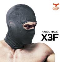 UVカット98%のフェイスマスクです。 アウトドアスポーツでの強い日差しから顔を守り日焼けを防ぎます...