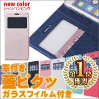【アイフォン7 プラス アイフォンSE アイフォン6s プラス アイフォン6 プラス アイフォン5 ...