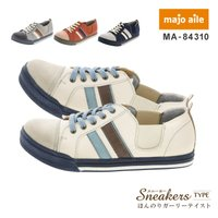 ■商品名:majoaile MA-84310 ■カラー:ライトグレー(012)      レッド(0...
