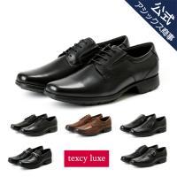 【TU7768】●カラー:ブラック(008)●片足重量:約330g(参考サイズ=25.5cm)【TU...