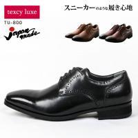 【品番_カラー】TU-800:ブラック(008), ブラウン(025), バーガンディ(099)  ...