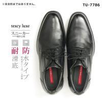 【品番_カラー】TU-7786:ブラック(008)           【サイズ】24.5 25.0...