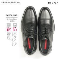 品番_カラー TU-7787_ブラック(008) サイズ 24.5 25.0 25.5 26.0 2...