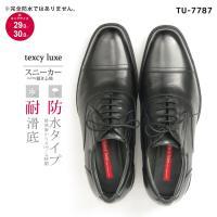 【品番_カラー】TU-7787K:ブラック(008)           【サイズ】29.0 30....