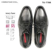 【品番_カラー】TU-7788:ブラック(008)           【サイズ】24.5 25.0...
