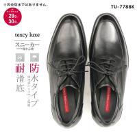 【品番_カラー】TU-7788K:ブラック(008)           【サイズ】29.0 30....