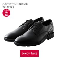 【品番_カラー】TU-7782K:ブラック(008)           【サイズ】29.0 30....