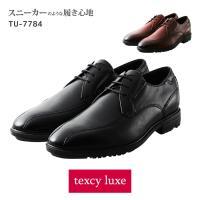 【品番_カラー】TU-7784:ブラック(008), ワイン(046)          【サイズ】...