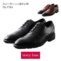 【品番_カラー】TU-7791:ブラック(008), ワイン(046)          【サイズ】...
