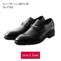 【品番_カラー】TU-7792:ブラック(008)           【サイズ】24.5 25.0...