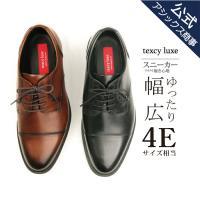 ■商品名:texcy luxe TU-7796 ■カラー:ブラック(008)      ブラウン(0...