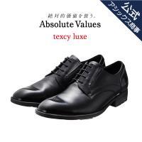 ■商品名:texcy luxe TU-7001 ■カラー:ブラック(008) ■サイズ:24.5 2...