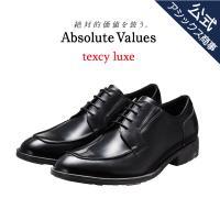 ■商品名:texcy luxe TU-7003 ■カラー:ブラック(008) ■サイズ:24.5 2...