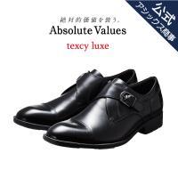 ■商品名:texcy luxe TU-7004 ■カラー:ブラック(008) ■サイズ:24.5 2...