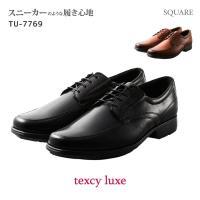 【品番_カラー】TU-7769:ブラック(008), ブラウン(025)          【サイズ...