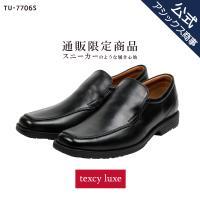 【品番_カラー】TU-7770:ブラック(008)           【サイズ】24.5cm 25...