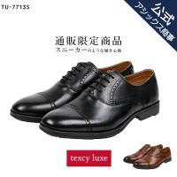 【品番_カラー】TU-7713S:ブラック(008), ブラウン(025) 【サイズ】24.5 25...
