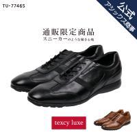 ■商品名:texcy luxe TU-7746S ■カラー:ブラック(008)      ブラウン(...