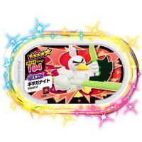 ポケモンメザスタ 1-014 ネギガナイト【★5(スター)】