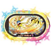 ポケモンメザスタ スーパータッグ 1弾 2-1-001 ソルガレオ【★6(スーパースター)】