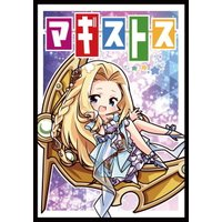 Cake Rabbits カードスリーブミニ ☆『SDマギストス/illust:サトウ』★ 【COMIC1☆17】