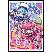 Cake Rabbits カードスリーブミニ ☆『SDイビルツイン/illust:サトウ』★ 【COMIC1☆17】
