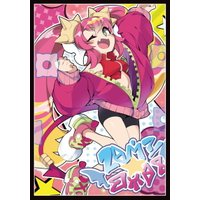 Cake Rabbits カードスリーブミニ ☆『キスキル/illust:MtU』★ 【COMIC1☆17】