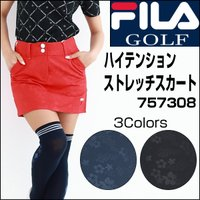 ハイテンションストレッチスカート。可愛らしいフラワー柄のエンボス素材が好印象の台形スカート。 驚くほ...