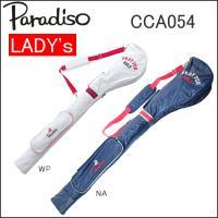 柔らかい素材で仕上げた女性用クラブケース。 外側ポケットには小物を収納可能。5〜6本対応。45インチ...