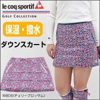 アウター、サンバイザー、防寒小物と同じ柄で合わせられるスカート。ダウンを入れてふわふわモコモコのスタ...